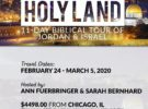 Experience the Holy Land!